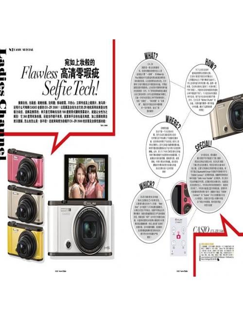 New Tide Magazine - September 2016 Issue-ZR3500 Advertorial