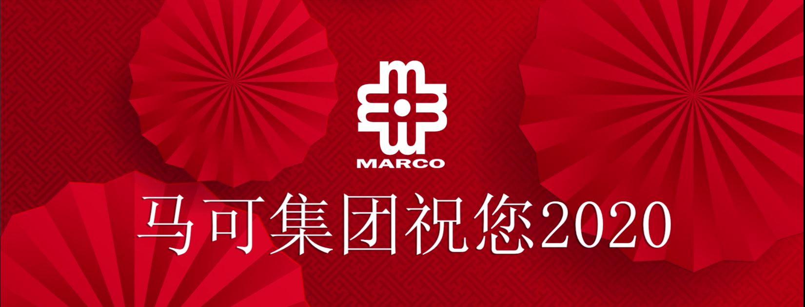 Marco CNY Greeting 2020