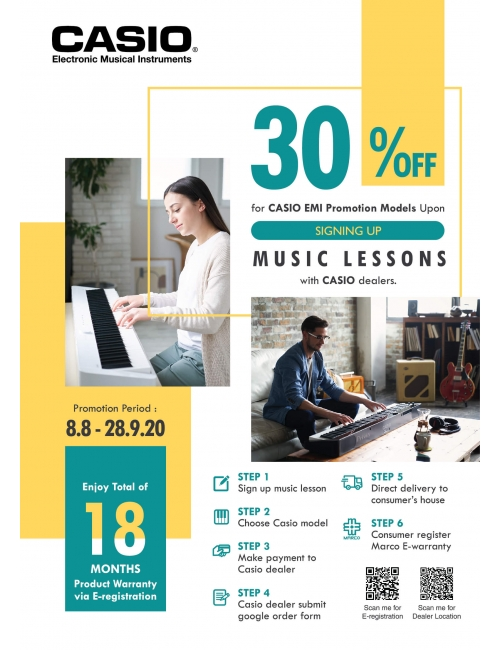 CASIO EMI - 30% OFF Upon Signing Music Lessons-Sign up with Casio authorised music dealers music lessons and enjoy 30% OFF on promotion models!